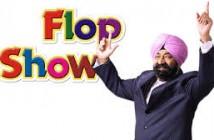 Flop Show Jaspal Bhatti