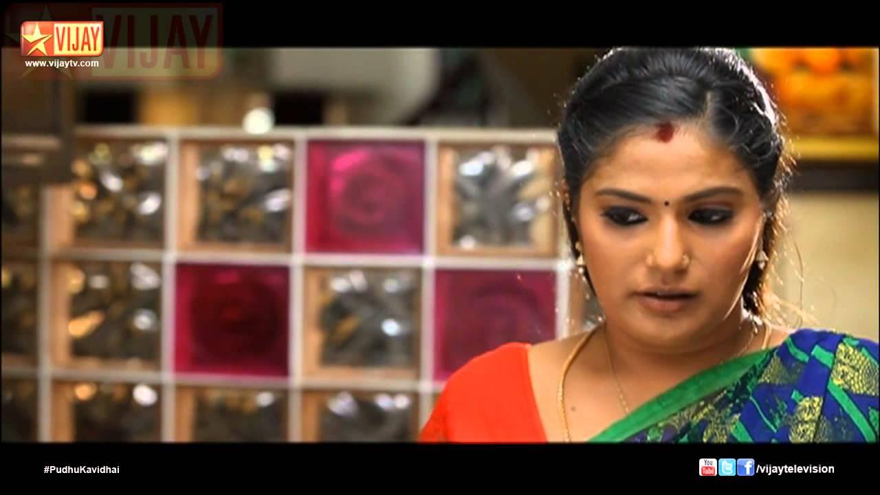 18-08-2014-pudhu-kavithai-serial