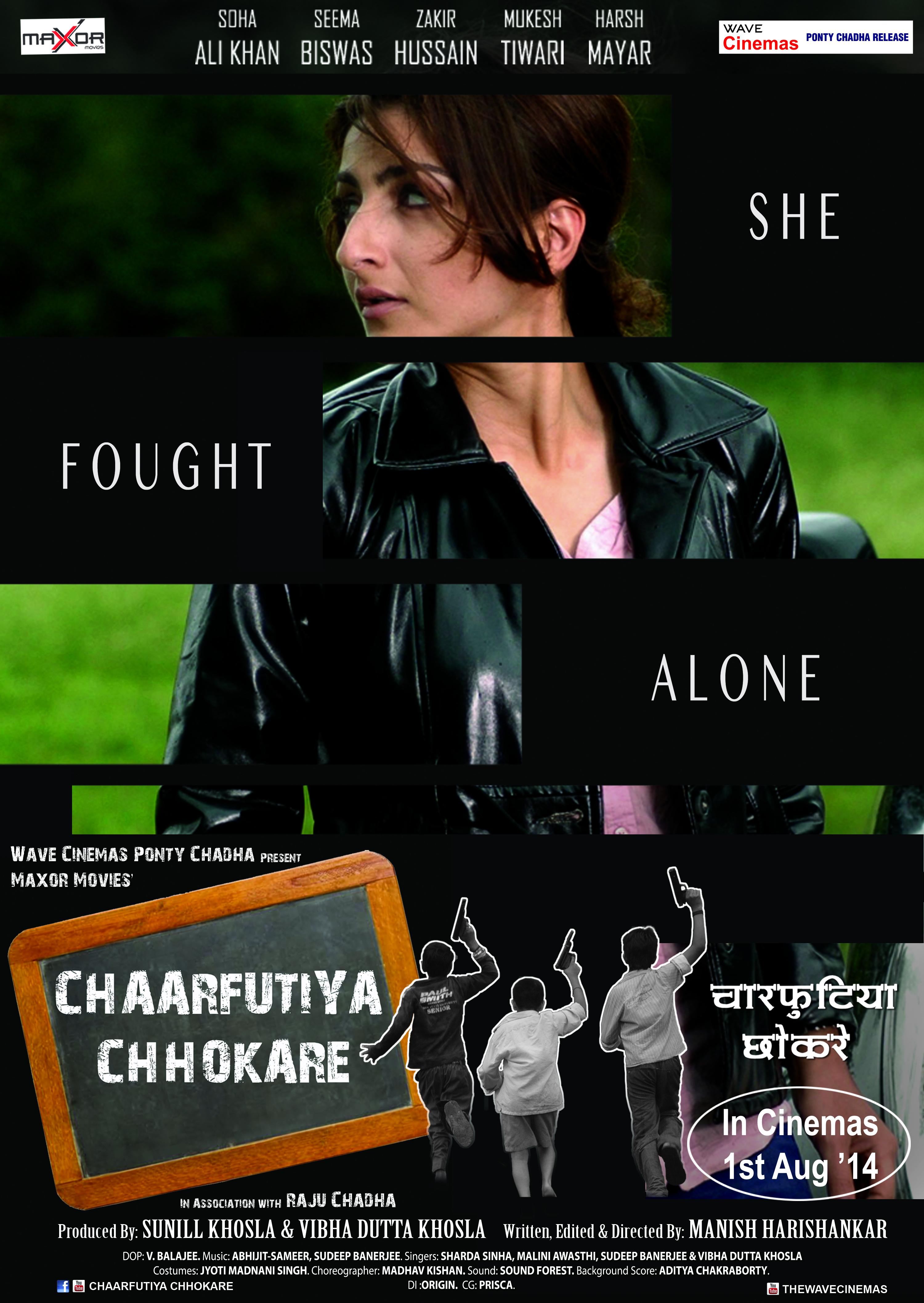 Chaarfutiya Chhokare