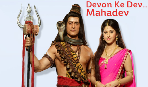 Devon-Ke-Dev-Mahadev-TV-Show-Poster