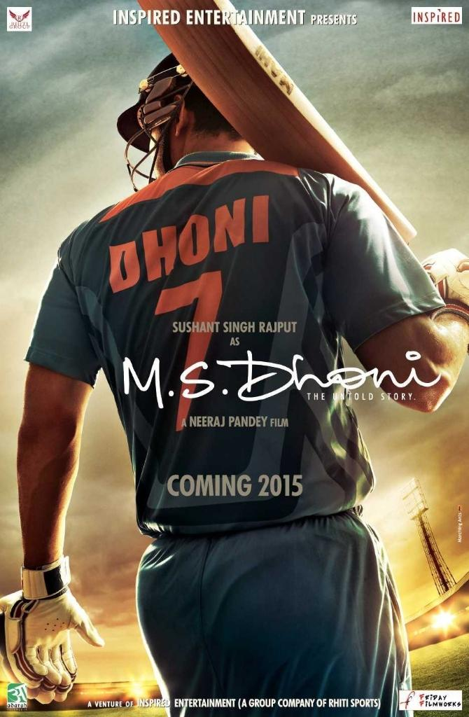 MS Dhoni Biopic