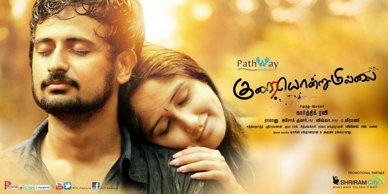Kurai Ondrum Illai  Friday Oct 9 2014 Ten film releases at Tamil Box Office