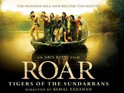 Roar' - a bore you may abhor