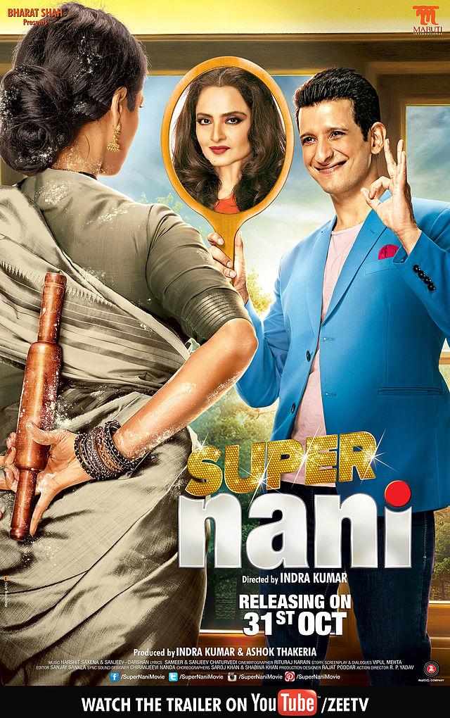 Super Nani Rekha Poster