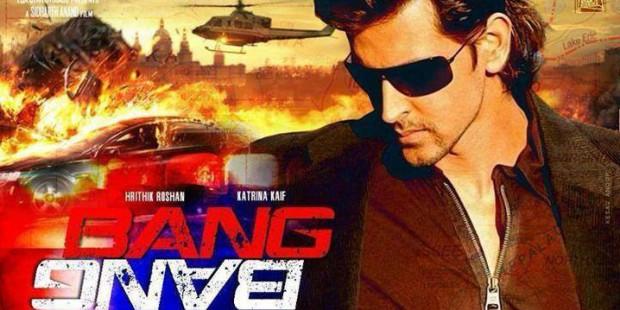 Bang Banf film