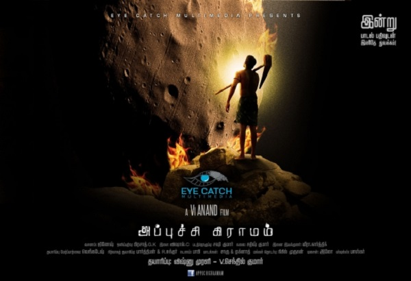 Sci-fi meets Malgudi Days in Appuchi Graamam