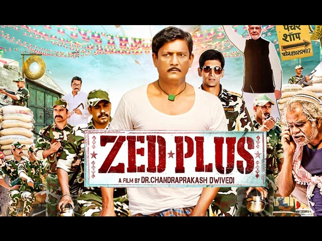 zed plus movie review