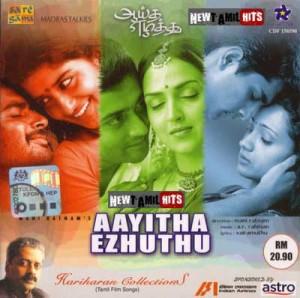 Aayitha-Ezhuthu_B