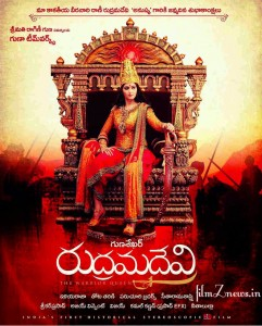Rudhrama Devi